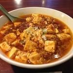 35210529 - マーボ麺