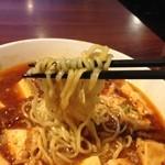 35210542 - マーボ麺