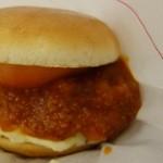 モスバーガー - 料理写真:モスバーガー