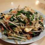 かんだ食堂 - ニラ玉(炒めタイプ)