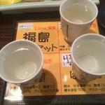 居酒屋 安兵衛 - 日本酒セット