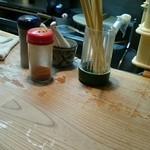 R - 花山椒粉と唐辛子粉。