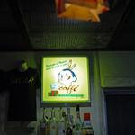 BACAR OKINAWA -