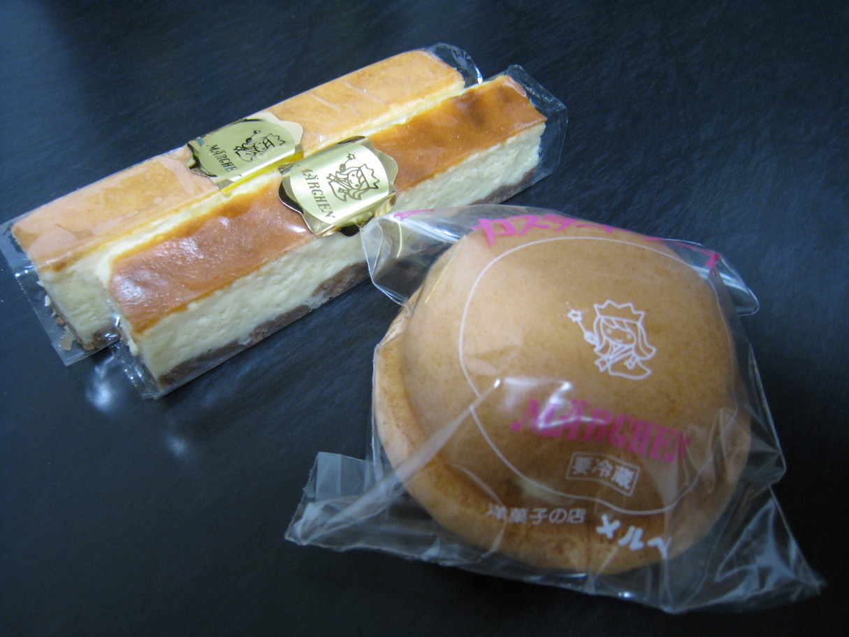 メルヘン洋菓子店