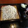 泰眞きりもみ そば店 - 料理写真:もりそば 770円