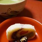 千松しま - おかみさん特製の和菓子(2015/01)