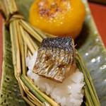 千松しま - にしんの糠漬けの炙りの飯蒸し、柚子釜(2015/01)