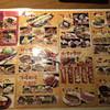 采 - 料理写真:週末のメニュー