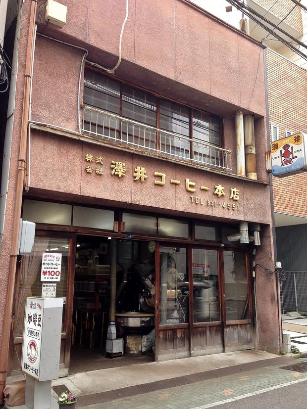 澤井コーヒー本店