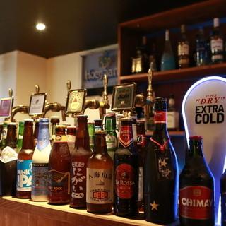 国内外のクラフトビール15本以上、世界のビールも50本以上!