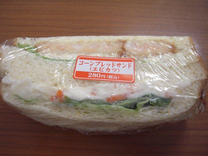 キムラヤのパン 一番街店