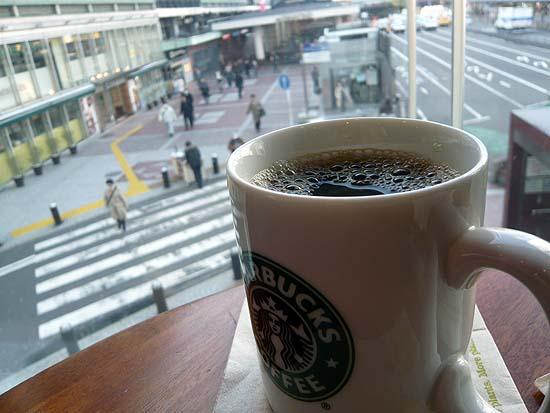 スターバックス・コーヒー 横浜岡田屋モアーズ店