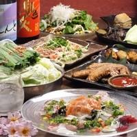 AJITO - 春宴会4500円コース