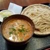 たまや - 料理写真:「ファンモンうどん (780円)」