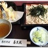 喜久成 - 料理写真: