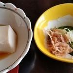 蕎麦処 鰹 - 料理写真:先付