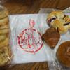 ベーカリー クリームパン - 料理写真: