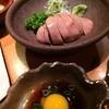"炭火焼鳥専門店 関内 ""鶏炎"" - 料理写真:レバー刺し"