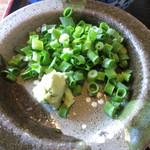 郷土料理 庄ヤ - 蕎麦の薬味