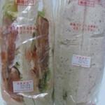tomiy - 稲毛区役所の近くにあるサンドウイッチ屋さん。具がたっぷり入っていて手頃な値段でよかったです。ツナとBLTサンド、無料でパンの耳をいただきました。