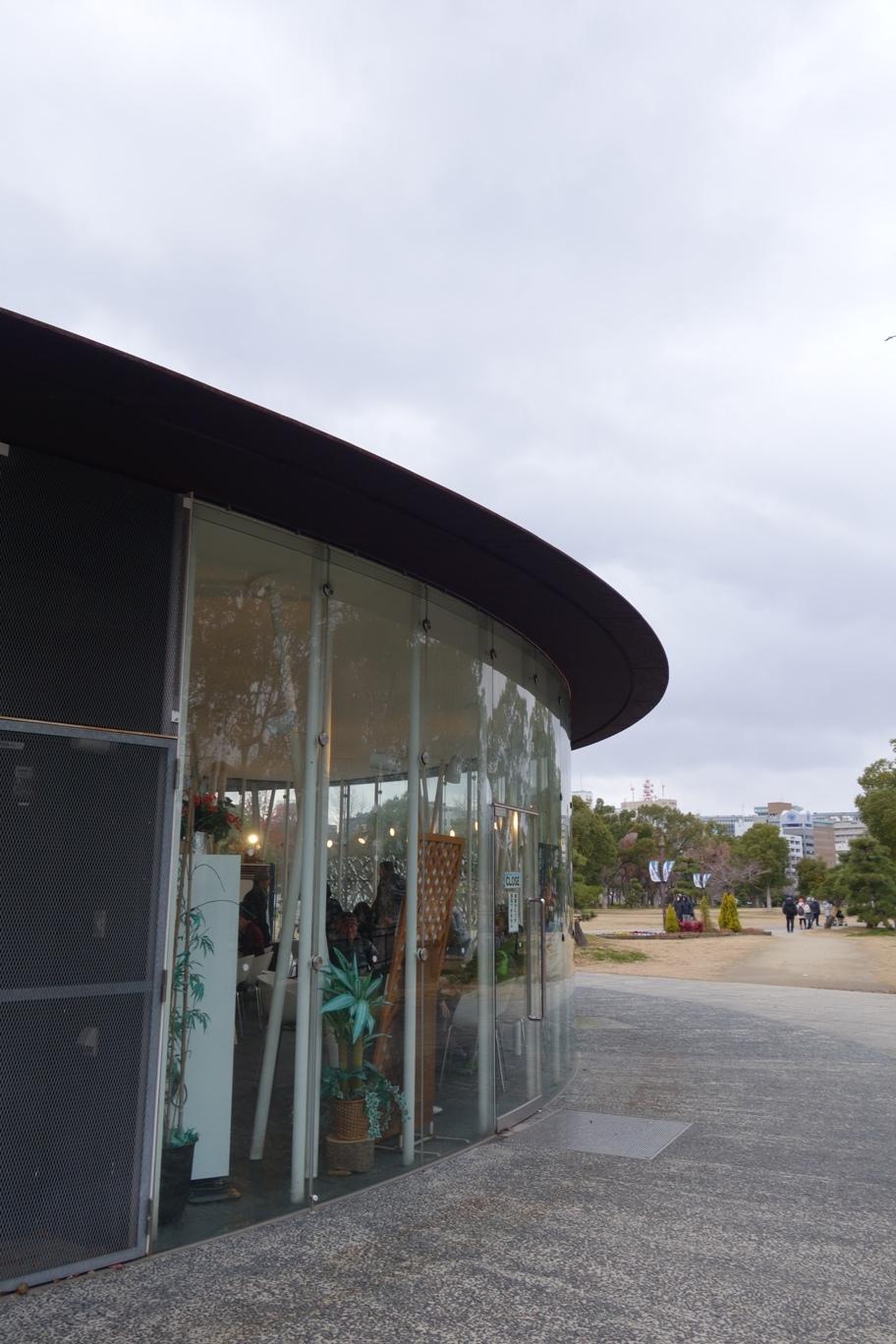大阪城公園 大手前レストハウス
