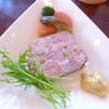船明荘 - 料理写真:はまな3丁目豚のテリーヌ.