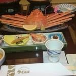35326721 - 姿蟹と前菜