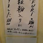 35337425 - 麺の変更のお知らせ