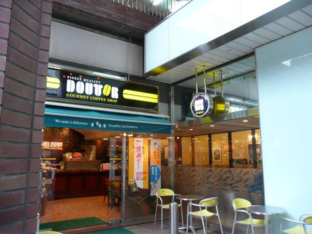 ドトールコーヒーショップ 青山店