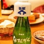 酒饌亭 灘菊 - 本醸造 灘菊