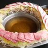 イマサラ - 料理写真:【名物】もや鍋(バラバラ)