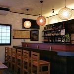 沖縄家庭料理はなおり - メニューが見えますか?