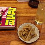 中華料理彩虹 - メンマとハイボール、そしてゴルゴ13