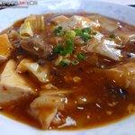 天昇 - 牛スジと豆腐の四川風激辛煮
