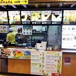 ディヤダハラ - 店正面