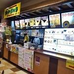 ディヤダハラ - 店全景