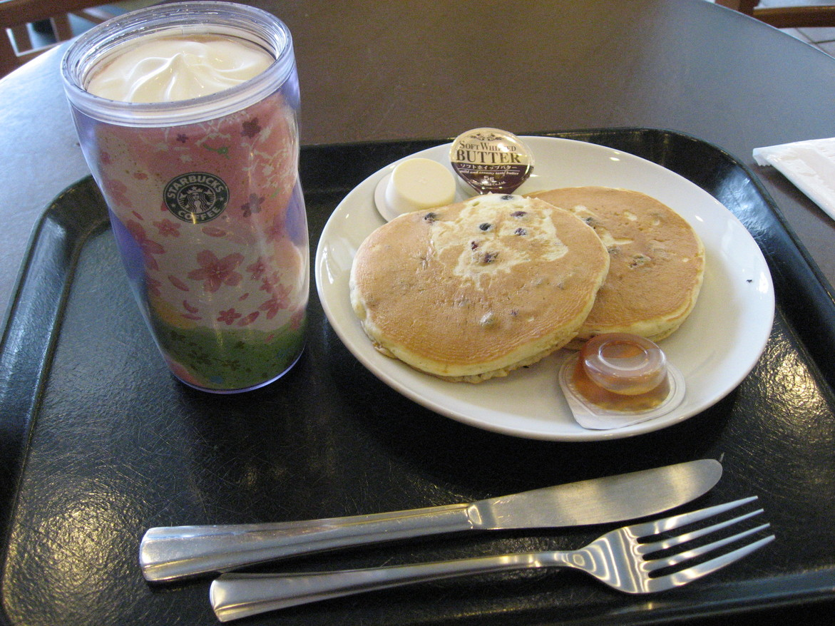 スターバックス・コーヒー 名古屋伏見ATビル店