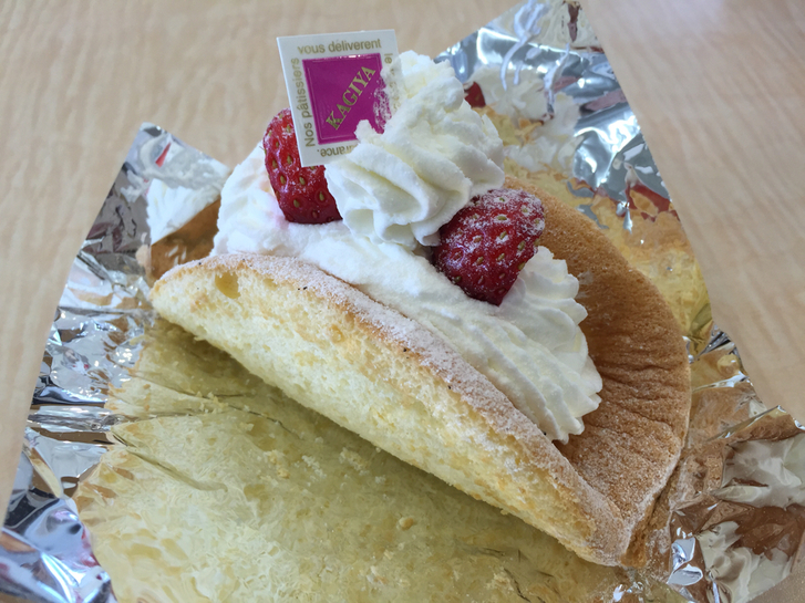 かぎや菓子舗 サンエー江刺店
