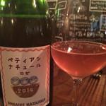 アルルの食堂 urura - by kisakihime