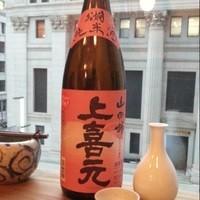 日本各地の日本酒、焼酎をご用意しております!