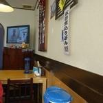 のり兵衛 - (2015/1月)店内はテレビがついていました。