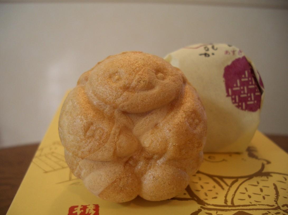 お菓子の彦一本舗 駅前本店