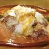 スエヒロ館 - 料理写真:煮込みハンバーグ