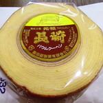 島田屋製菓 - バウムクーヘン