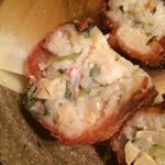 黒尊 - ずわい蟹と山芋とタケノコのコロッケ