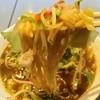 らあめん花月 嵐 - 料理写真:麺リフト