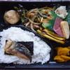 らいす亭 - 料理写真:日替わり弁当、限定30食550円
