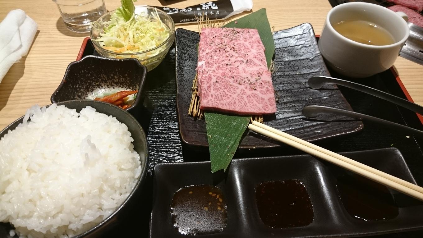 焼肉・すき焼き 純 梅田本店