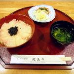 鰉魚亭 -  鰉魚丼