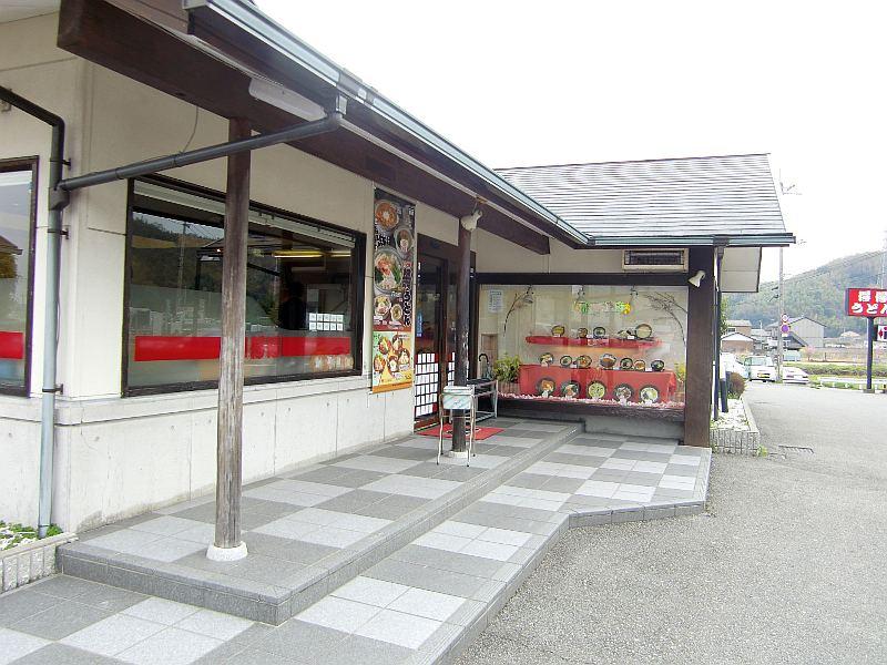 得得うどん 小松島店